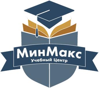 Режим работы ЦОДЛ «МинМакс» в мае и июне
